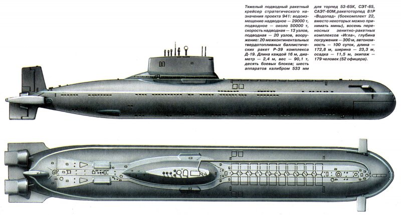 а затем в 1-м экипаже к-388 с подводная лодка проекта 671ртм у пирса в североморске