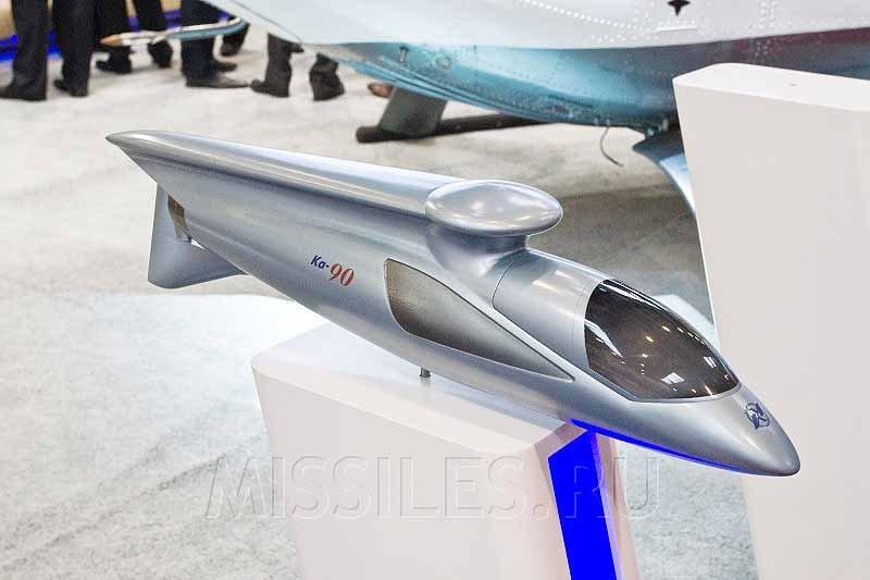 Проекты летательных аппаратов типа «винтокрыл». - 21 Ноября 2012 ...